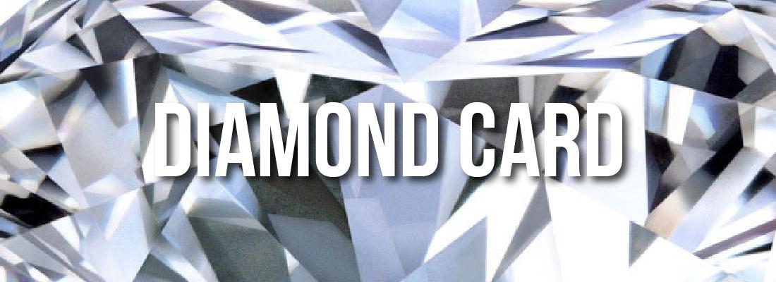 Diamond (3 months)